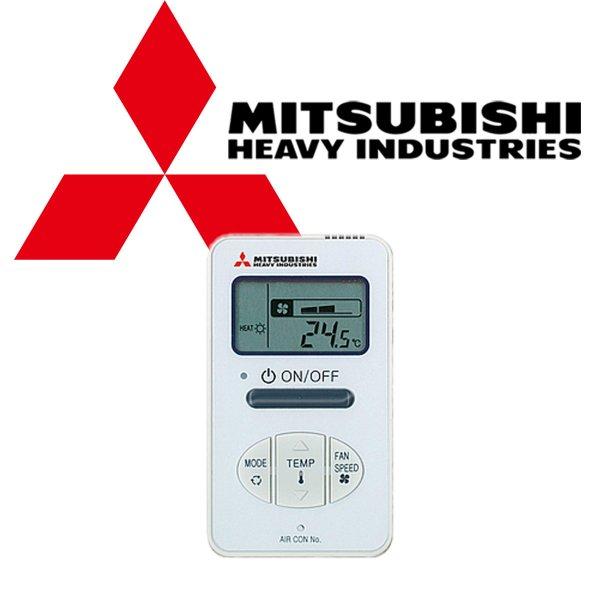 MITSUBISHI Hotel-Kabelfernbedienung RCH-E3